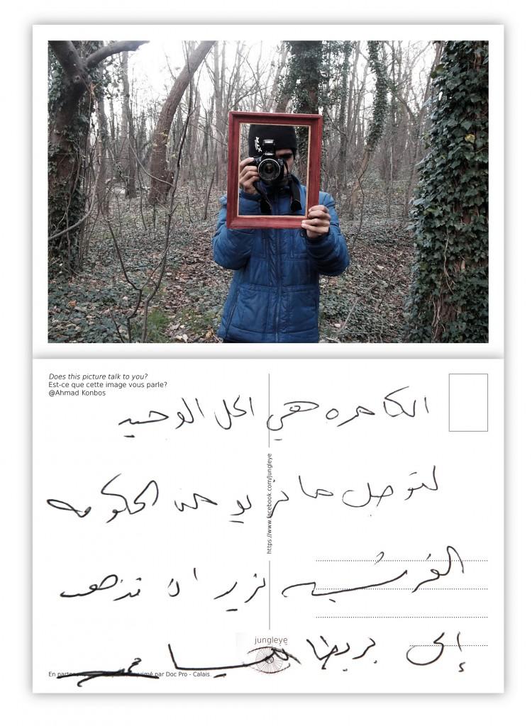 Calais_Postcard2