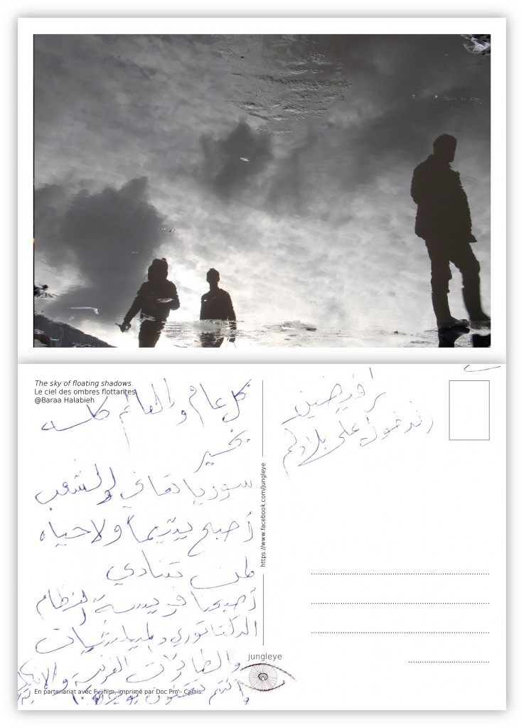 Calais_Postcard4